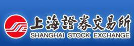上海證券交易所