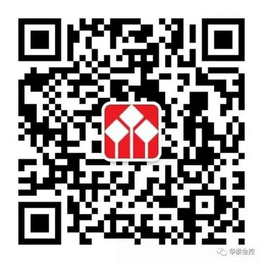 Huatai WeChat